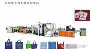 TG--450--无纺布制袋机