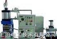 医用单向阀成型系统、吹阀机、压阀机、压塑机