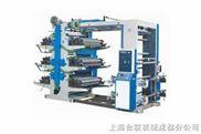 新型六色柔性凸版印刷机凹版印刷机
