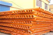 C-PVC电力电缆管
