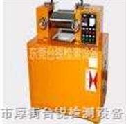 双辊机 6寸开炼机 硫化机 压片机 模压机