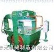 电动式内胎硫化机