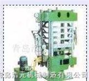 100T四柱式平板硫化机