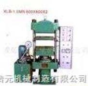 四柱式平板硫化机
