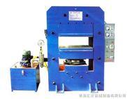 框式平板硫化机