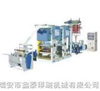YAD吹膜印刷一体机