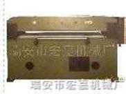 40T精密四柱自动平衡油压裁断机