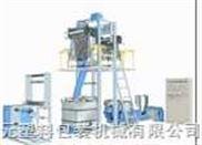 SJ-40(45、50)型PVC热收缩膜吹膜机组