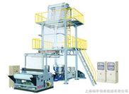 上海|北京|廣州中塑研究院雙層共擠吹膜機組
