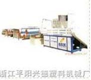 LD—FS120/1000B塑料扁丝拉丝机