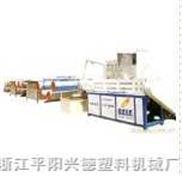 LD-FS140/2200B塑料扁丝拉丝机