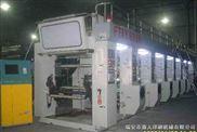 高速全自动电脑套色凹版印刷机