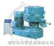 HQ-150/300 塑料混炼造粒机