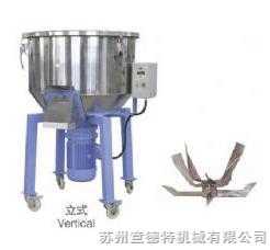 立式工业混料机