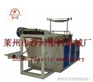 供应塑料机械 塑料薄膜制袋机