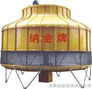横流式冷却塔