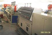供应PVC结皮发泡板生产线