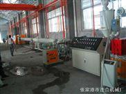 PE-RT--管材生产线