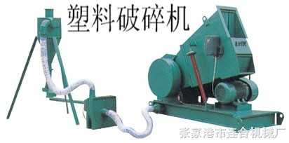 塑料管材工业破碎机