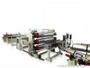 ABS洗衣机板生产线