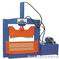 油压式切胶机