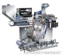自动铝塑包装机