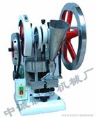 小型压片机械