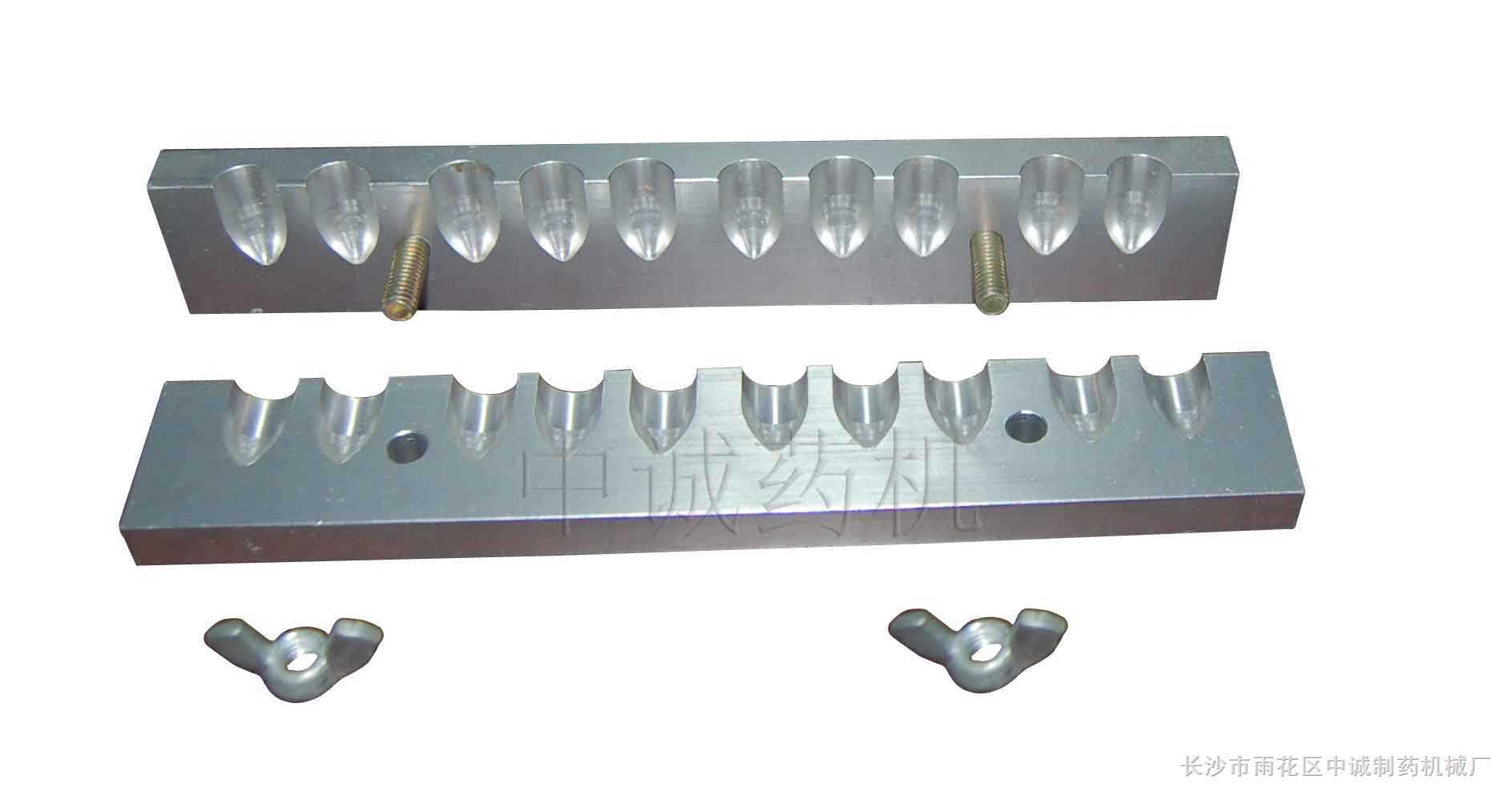 小型子弹直肠栓剂模具
