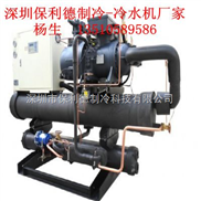 合格產品30p螺桿式冷水機