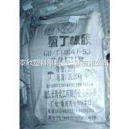 供应氯丁橡胶 CR3222 长寿化工