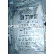 供应氯丁橡胶 CR2322 长寿化工