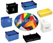 防静电塑胶中空板,塑料中空板箱