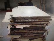 塑木托板生产线丨木塑托板生产线丨免烧砖托板
