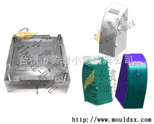 黄岩塑胶冰箱模具