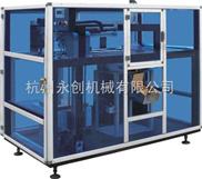 杭州永創專業生產和銷售紙盒成型機