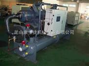 苏州低温螺杆式冷冻机 冰水机