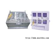 整套模具,塑胶电表箱模具
