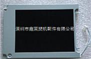 震雄PC3.8电脑显示屏,CH-3.8PC彩屏,震雄注塑机彩屏