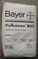 供应氯丁橡胶 DCR213 长寿化工