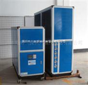 水循环降温水冷式冷却机