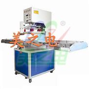 冰垫热合机(做冰垫的机器)
