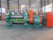 XK--550橡胶炼胶机/青岛金润琪橡胶机械有限公司