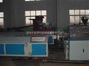 塑鋼型材生產線丨塑鋼型材設備丨專業生產塑鋼型材設備