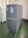 上海电镀冷冻机