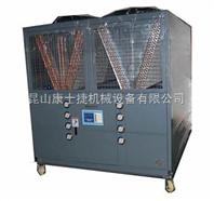 上海食品冷冻机