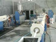 PPR管材设备丨PPR管材生产线丨pvc管材设备丨pvc塑料管材设备