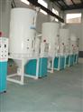 塑料颗粒干燥机STG-U1600