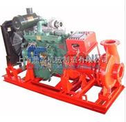 XBC-IS-IS型柴油机消防水泵系列/消防水泵/离心泵