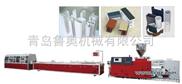 青岛鲁奥提供PVC型材生产线