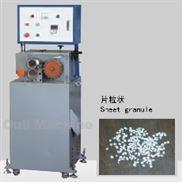 塑料薄膜造粒機